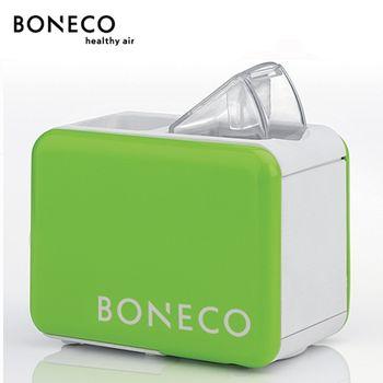 【瑞士BONECO】攜帶型超音波保濕機U7146(綠)