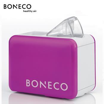 【瑞士BONECO】攜帶型超音波保濕機U7146(紫)