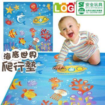 【LOG樂格】環保遊戲爬行墊 海底世界(2CM款)