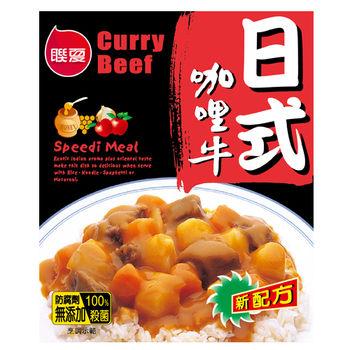 聯夏 日式咖哩牛肉(200g)*12入