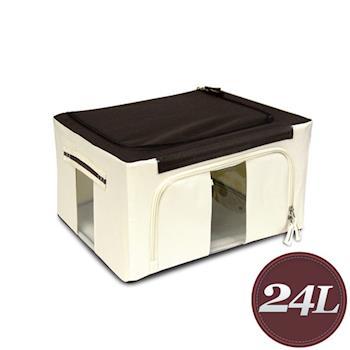 【WallyFun屋麗坊】第三代摺疊防水收納箱24L