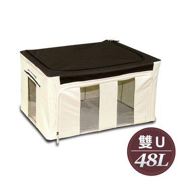 【WallyFun屋麗坊】第三代雙U摺疊防水收納箱48L