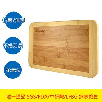 【YCZM】孟宗竹 無毒抗菌 砧板 (中)