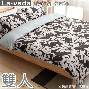 【La Veda】香榭大道雙人四件式純棉兩用被床包組(黑)