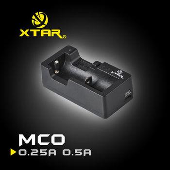 台灣愛克斯達 MC0專業級迷你型鋰離子充電器