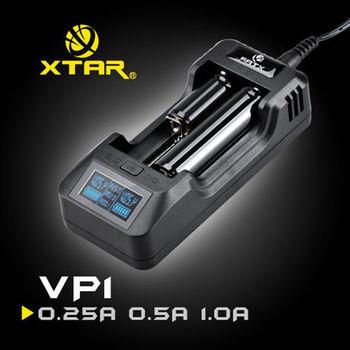 台灣愛克斯達 VP1專業級三檔可調高精度LCD顯示鋰離子充電器