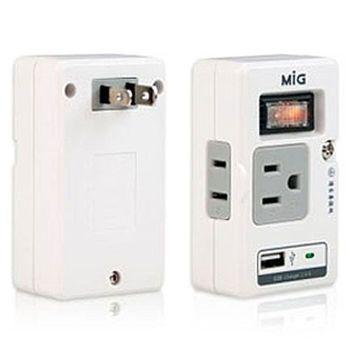 MIG-節能分接器附USB充電-SL-219U1