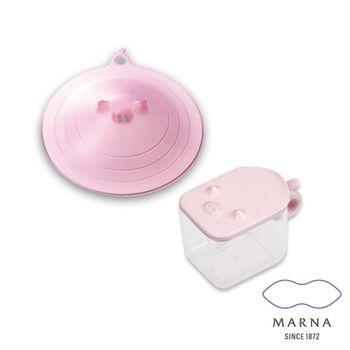 【MARNA】豬豬造型微波蓋調味盒組(粉)