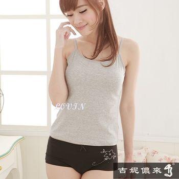 【吉妮儂來】舒適低腰星鑽無痕平口褲 (8件組隨機3630)-網