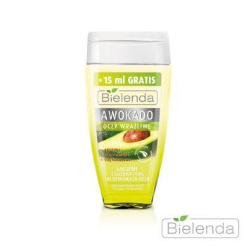 【Bielenda】酪梨精華雙色眼唇卸妝液新版140ml