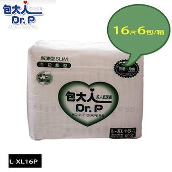 【包大人】全功能型特販包L16px6包/箱
