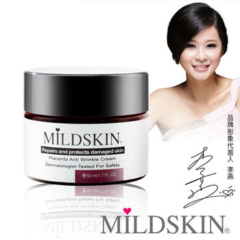 【MILDSKIN】賦活胎盤緩老精華霜(50ml/罐)