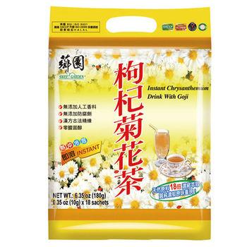 【薌園】枸杞菊花茶(10g*18入) x 12袋
