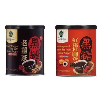 【薌園】黑糖老薑茶(500g)X2 + 黑糖紅棗桂圓茶(400g)X2