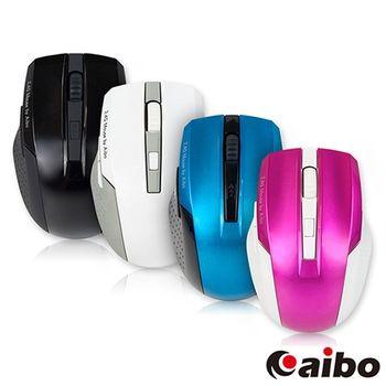 aibo S512 2.4G 無線高解析光學滑鼠