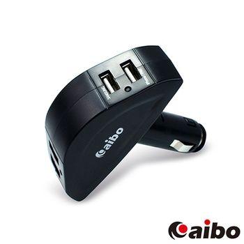aibo AB434 USBx4埠 車用點菸器充電擴充座-4.8A