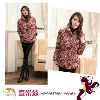【SHELOVES 喜樂絲】風采魅力時尚中國風棉襖外套9F13B1