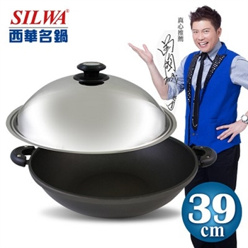 【SILWA西華名鍋】輕合金鑄造炒鍋39cm
