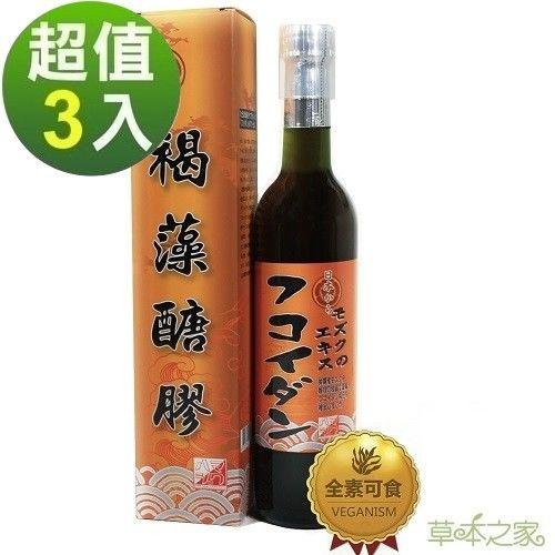 草本之家 日本褐藻糖膠液500ml(3瓶)