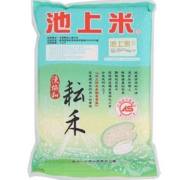 【陳協和】池上米 耘禾米2公斤x3包