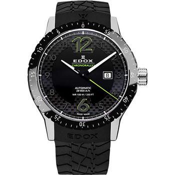 EDOX 碳纖維大三針機械腕錶-黑x綠E80094.3N.NV
