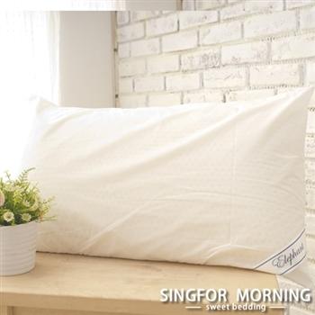 【幸福晨光】美國原裝進口純天然透氣乳膠枕