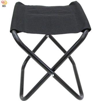 【月陽】多功能高26cm鐵管烤漆休閒椅1秒折疊椅馬扎(U26)