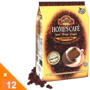 【故鄉濃】怡保白咖啡12包(原味)
