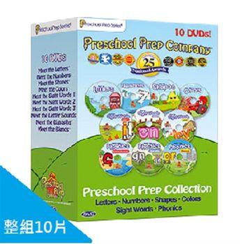 【美國PreSchool Prep】幼兒美語學習10片完整版DVD