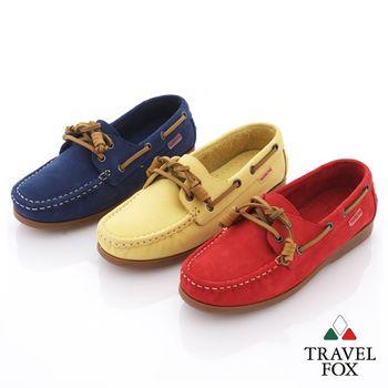 Travel Fox(女) 旅狐休閒鞋 麗雅反毛麂皮帆船鞋
