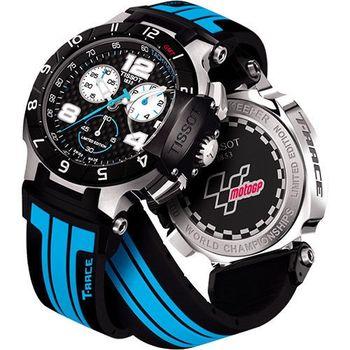 TISSOT專業限量賽車腕錶-黑x藍 T0484172720700