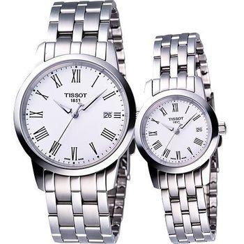 TISSOT 經典鋼帶對錶-白T0334101101301