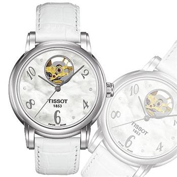 TISSOT 心跳機械腕錶-白T0502071611600