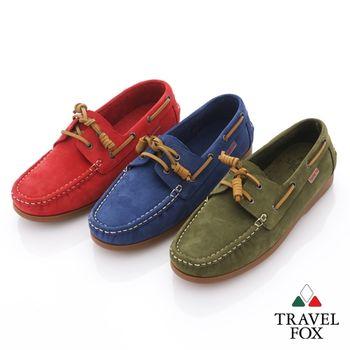 Travel Fox(男) 旅狐休閒鞋 約克反毛麂皮帆船鞋