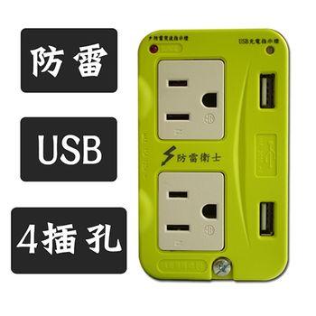 朝日電工 2USB通用3P+2P分接器R-63(隨機)