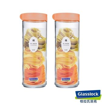 Glasslock 1050ML玻璃積木保鮮盒 IP609二入