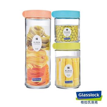 韓國Glasslock  3件式玻璃積木保鮮罐組 IG588