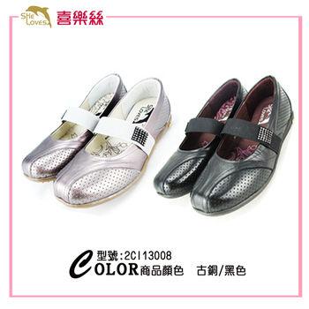 【SHELOVES 喜樂絲】璀璨水鑽伸縮帶休閒氣墊鞋