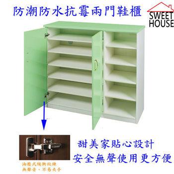 【甜美家】防水防潮抗霉兩門多層板鞋櫃(繽紛8色可選擇)