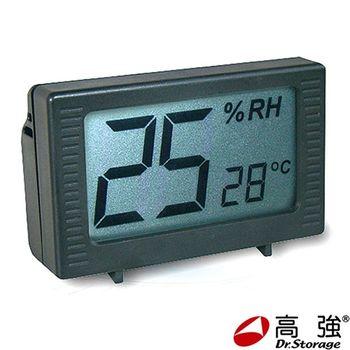 【高強Dr.Storage】CP03 儀器級溫濕度顯示器