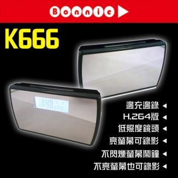 Bonnie K666 HD720P 隱藏式電子鐘 針孔攝影機