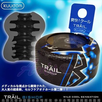 日本Kuudom-TRAIL-BISHOP 冰感型 髮膠造型自慰套