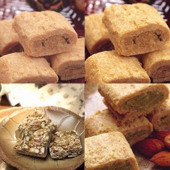 【聖祖貢糖】花生+軟貢糖+蒜味+豬腳+芝麻(共5包)組