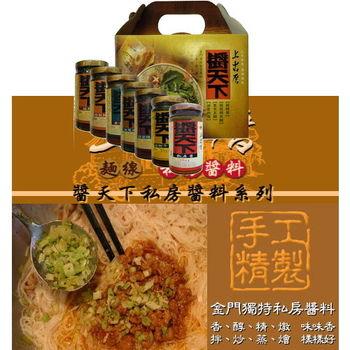 【聖祖】手工麵線/十束(6種口味/共6包)+私房醬1+油蔥肉燥1