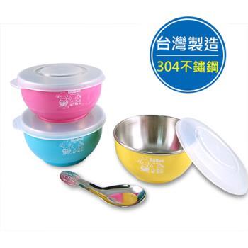 【永昌寶石】 Bubee 不鏽鋼兒童隔熱碗 3入組 附蓋/匙