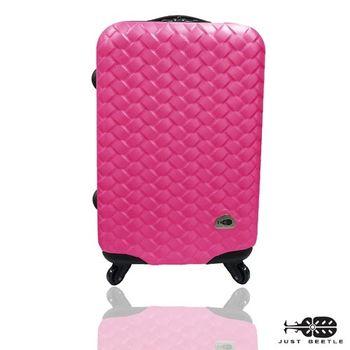 Just Beetle編織風情系列ABS材質輕硬殼28吋行李箱