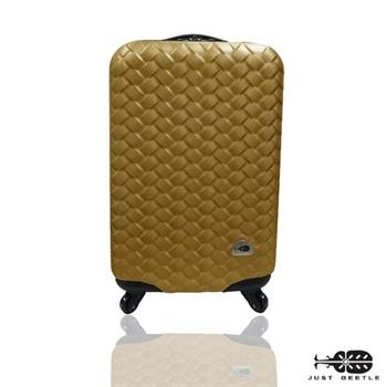 Just Beetle編織風情系列ABS材質輕硬殼20吋行李箱
