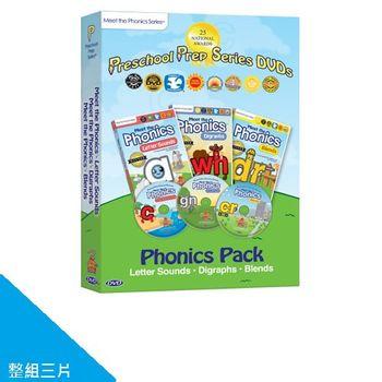 【美國PreSchool Prep】美語學習自然發音DVD組3片