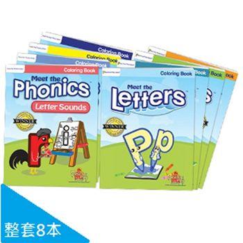 【美國PreSchool Prep】幼兒美語學習著色本套組(8本)