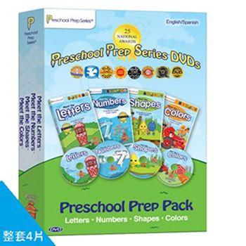 【美國PreSchool Prep】幼兒美語學習DVD 4片基礎版